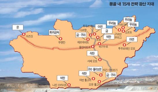 몽골지도32.jpg