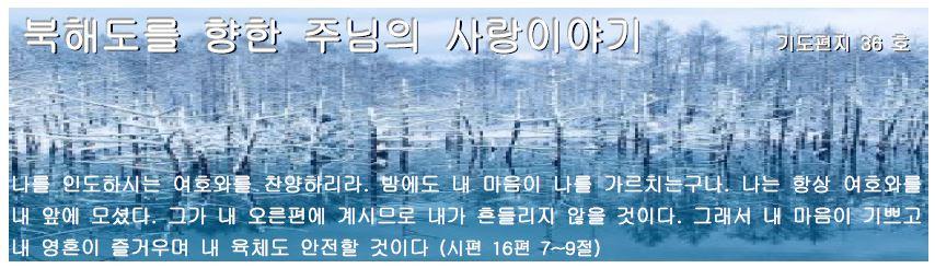 200214_01.JPG