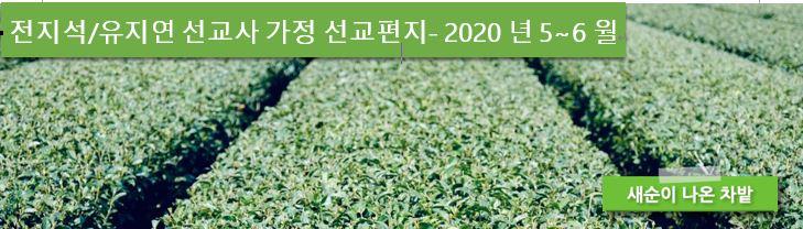 200708_01.JPG