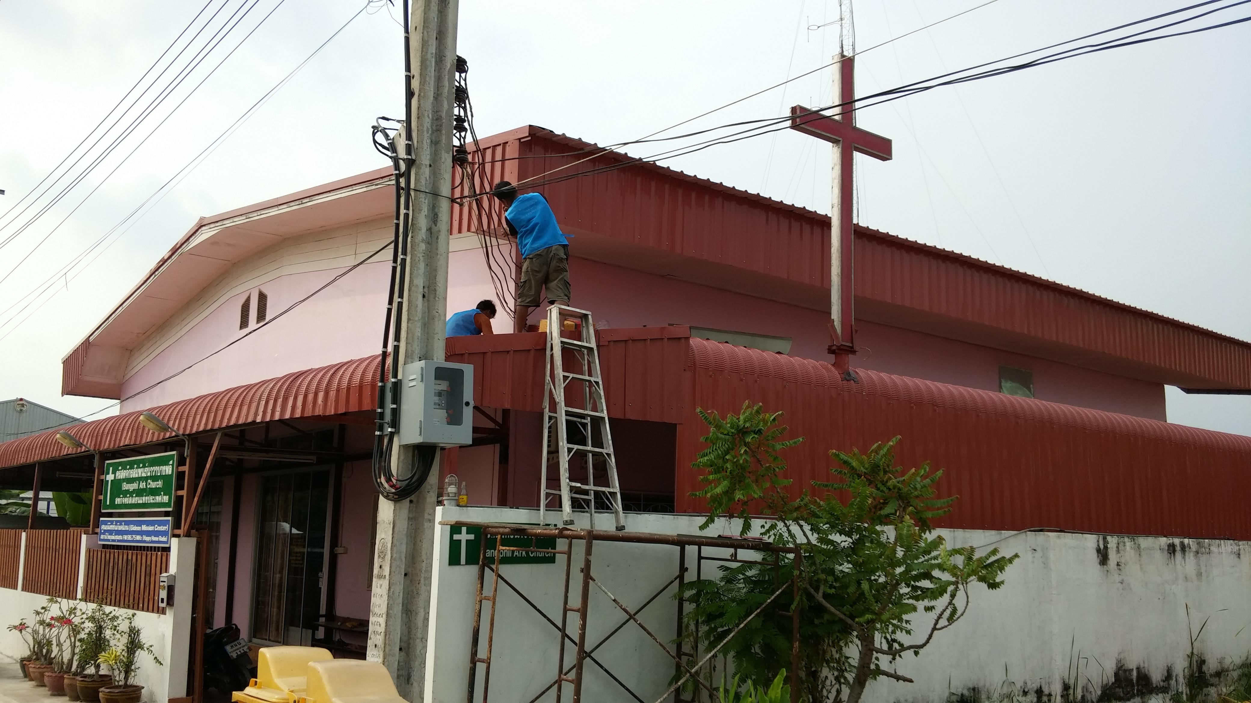 180126_05방프리방주교회 지붕개량공사  (4).jpg