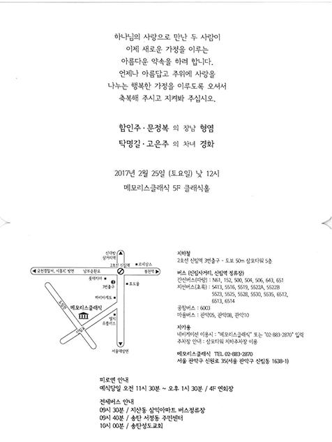 S28BW-417020309380.jpg