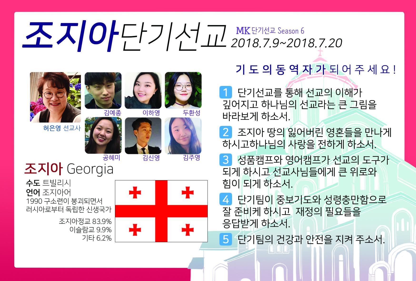 조지아 기도카드(보라수정).jpg