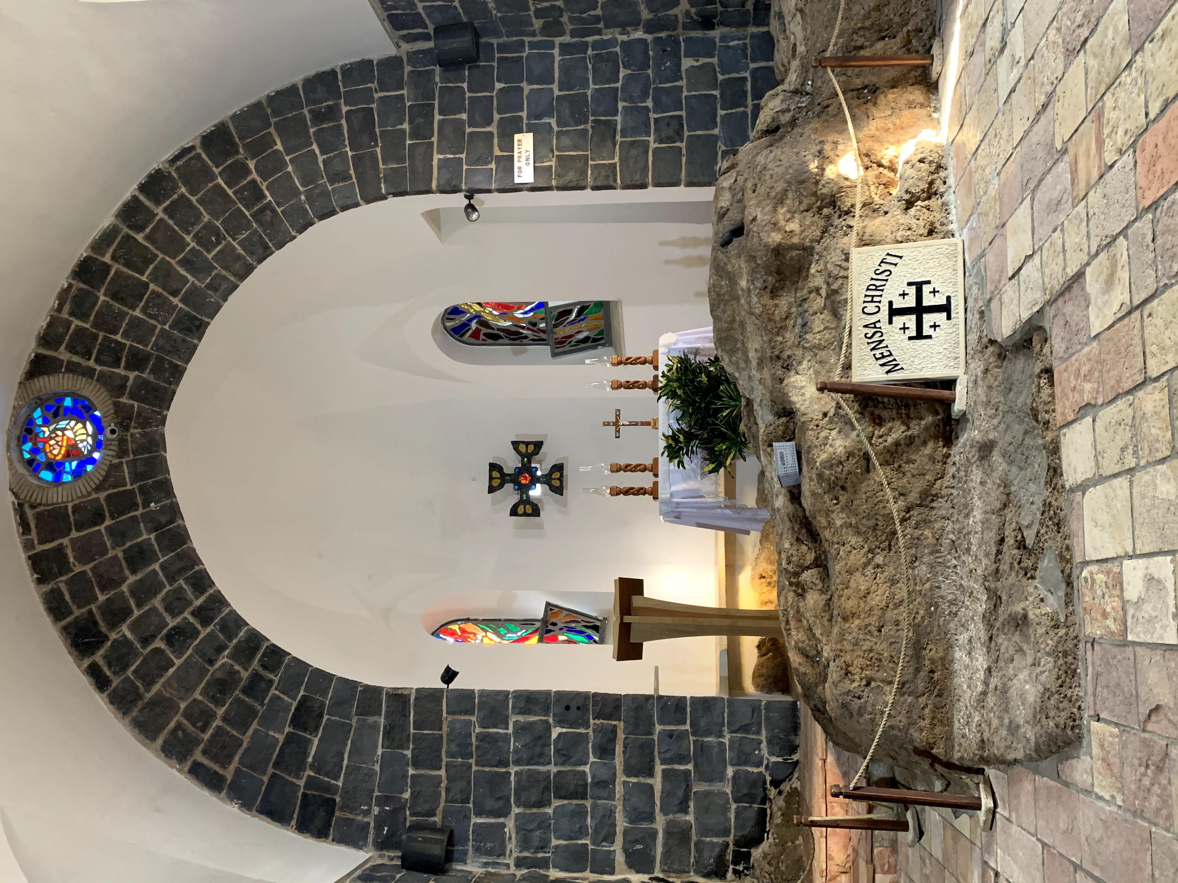 오병이어 기념교회.1.jpg