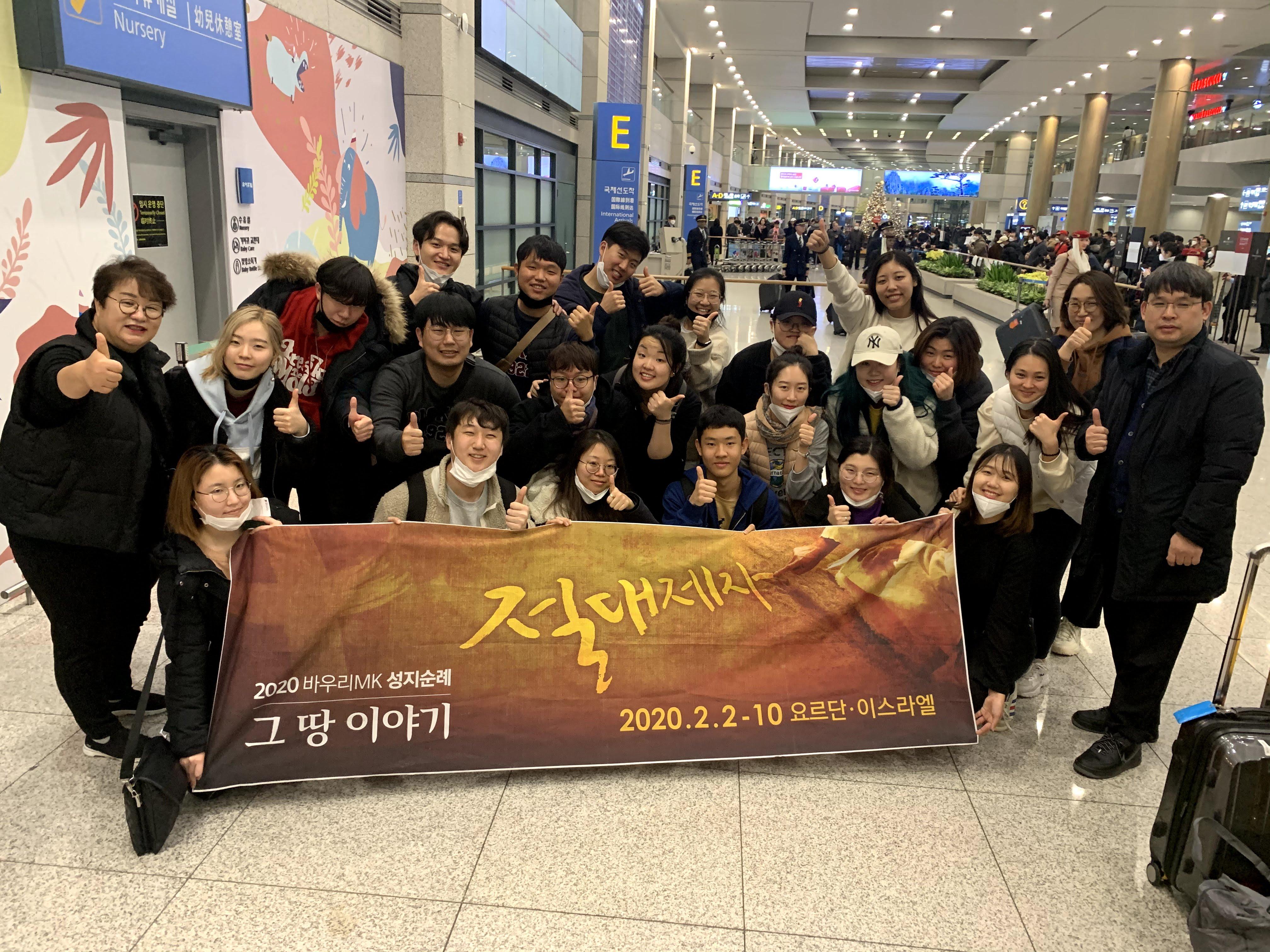 여행끝 도착공항단체1.jpg
