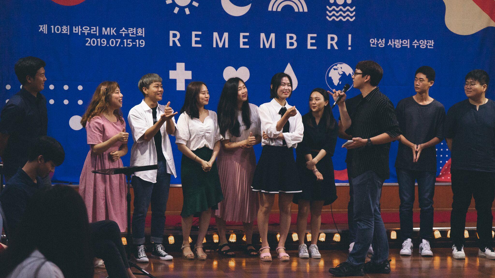 대청 발표 동혁,한나.png